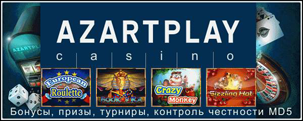 Azart Play Casino - Казино Азарт Плей